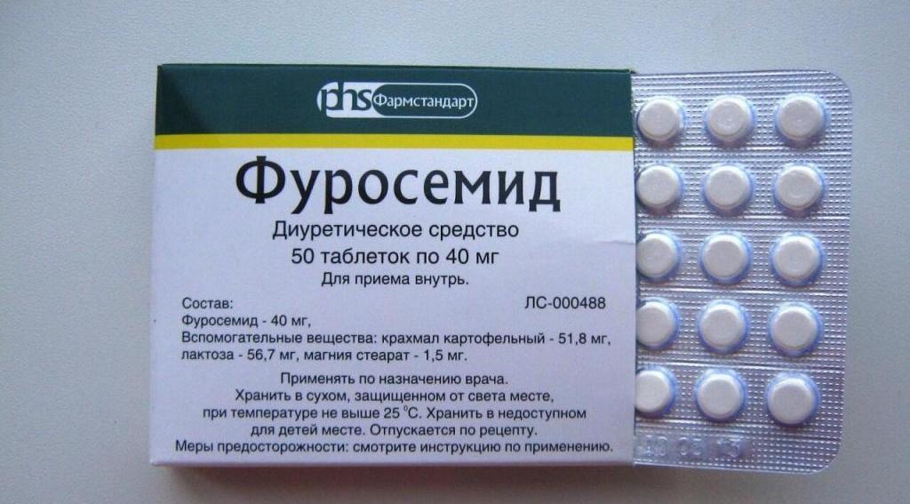 Фуросемид В Ампулах Для Похудения. Как принимать таблетки Фуросемид для похудения. Инструкция по применению, показания, действие